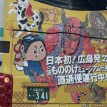 三次もののけミュージアムで夏休み企画展「幻獣ミイラ大博覧会 ~鬼から人魚まで~」開催中!