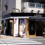 """<span class=""""title"""">やさしい乳の香りの高級食パン「ラ・パン 東雲店」明日9月10日(金)オープン!</span>"""