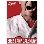 """<span class=""""title"""">2022年度版「カープカレンダー」本日より受付開始!球場グッズショップは10/23(土) 11時〜</span>"""