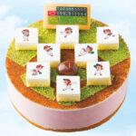 "<span class=""title"">ゆめタウンで「広島東洋カープケーキ ~YOUMEスタジアム2021~」予約受付中!</span>"